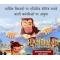 धार्मिक किरदारों के कार्टून बनाने पर अंकुश
