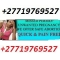 +27719769527 Choices Clinic Abortion Pills for sale in Meyerton,Sasolburg