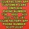 Club Factory Customer Care Complaint Helpline Number-7368955410
