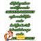 Club factory customer care helpline number 08638210149