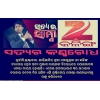 In solidarity with Zee Kalinga and Satya Prakash Nayak