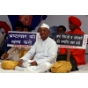 Join hands in creating a CORRUPTION FREE INDIA. Support Shri ANNA HAZARE