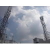 Remove Mobile Towers That Caused Grade 4 Brain Cancer