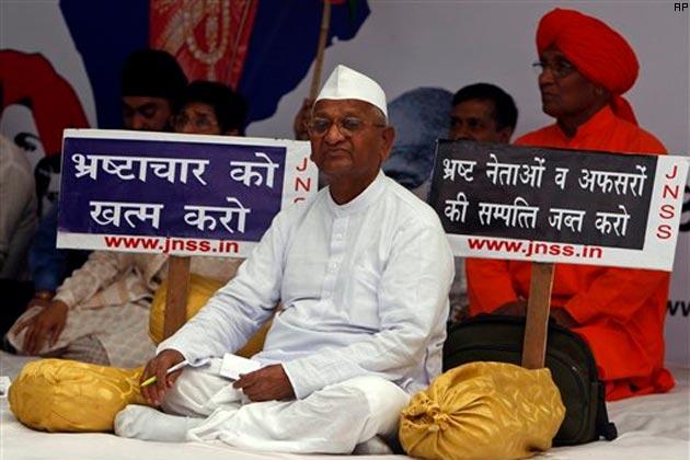 how to tackle corruption in hindi 25 दिसंबर 2015  editorial news in hindi: यूं तो सांसद कीर्ति आजाद का निलंबन  बीजेपी का  web title the new face of bjp on corruption (hindi.