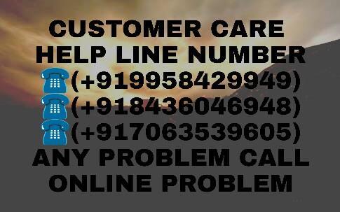bank helpline number
